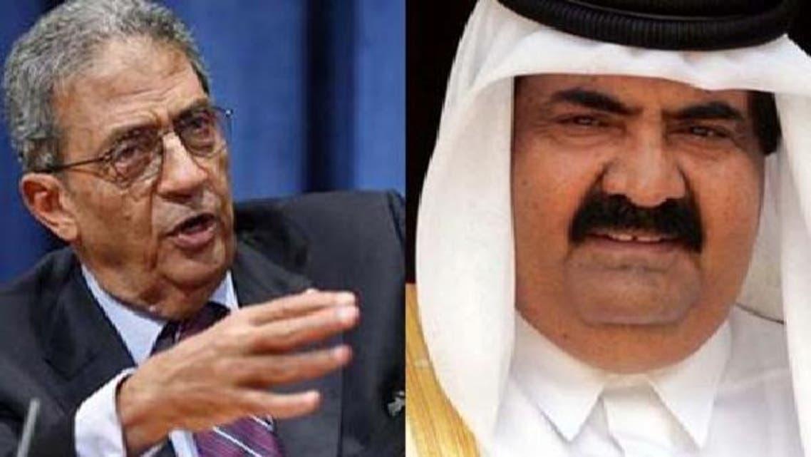 عرب لیگ کے سابق سیکرٹری جنرل عمرو موسیٰ اور قطر کے شہزادہ حمد بن خلیفہ