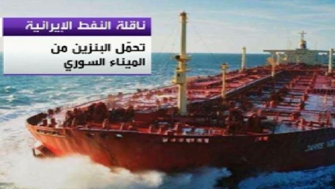 ایران کا تیل بردار بحری بیڑا \'ہیلاری\' شام کے پُر اسرار مشن پر!