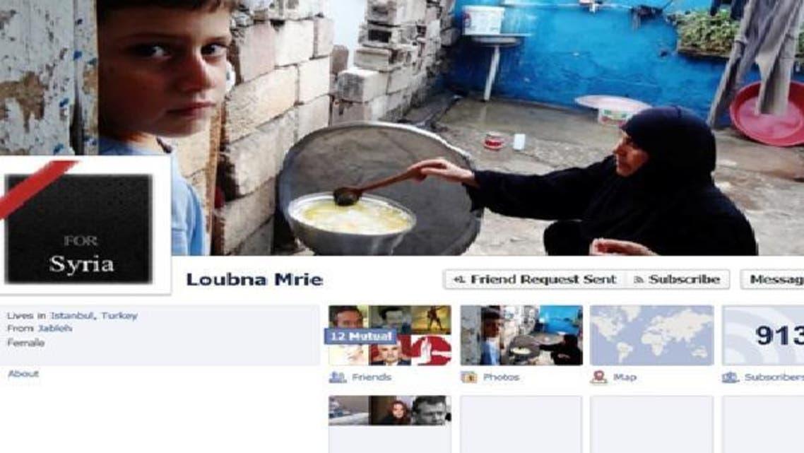 صفحة الناشطة لبنى مرعي