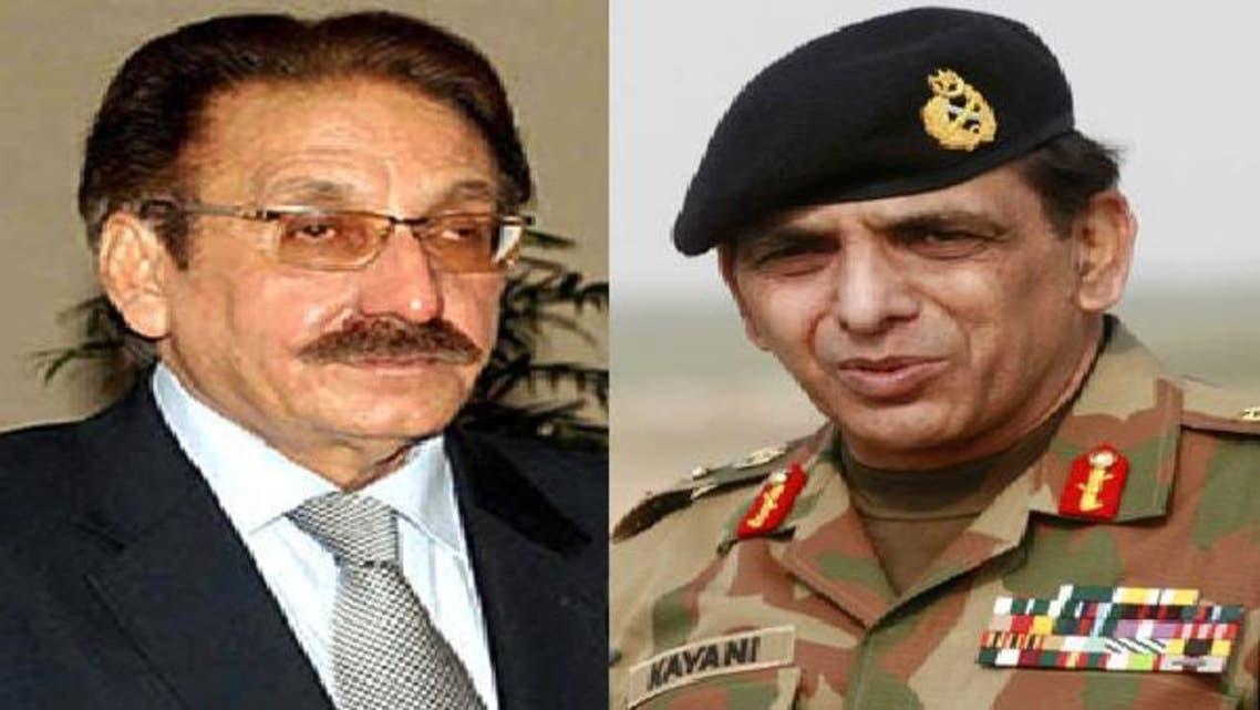 پاکستان کے چیف جسٹس افتخار محمد چودھری اور آرمی چیف جنرل اشفاق پرویز کیانی
