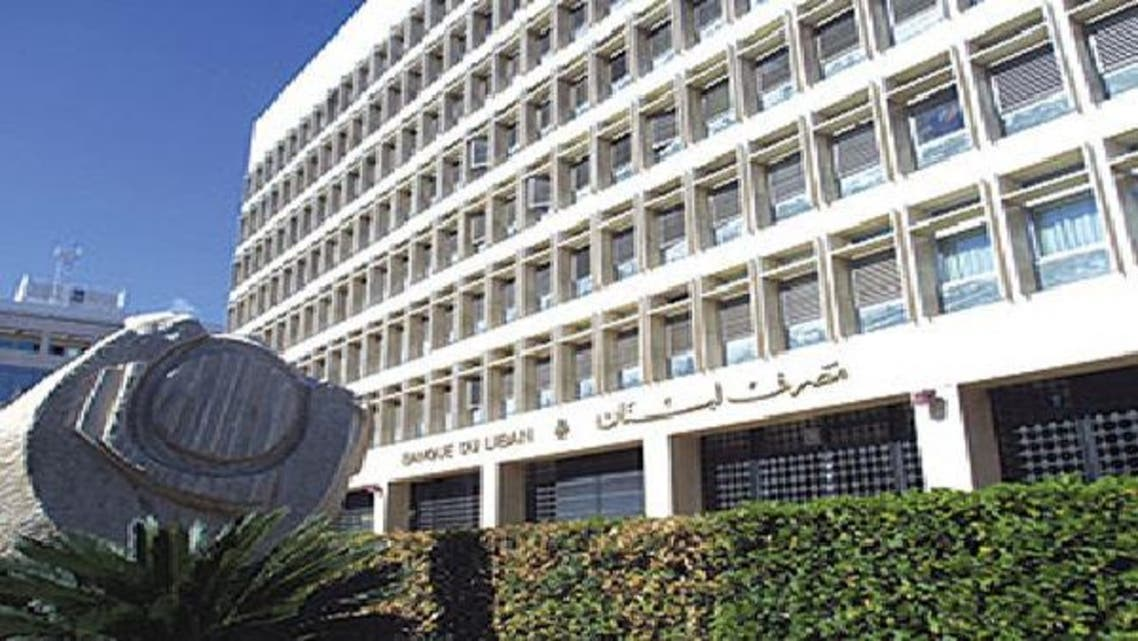 3 مصارف لبنانية تخصص 203 ملايين دولار لتغطية خسائر