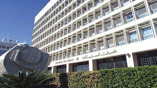 مصارف لبنان توقف عمليات سحب بالدولار