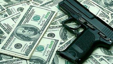 """ارتفاع حالات الاشتباه بـ""""غسيل الأموال"""" في بنوك سعودية"""