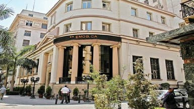 """""""دومتي"""" تبدأ إجراءات طرح 49% من أسهمها ببورصة مصر"""