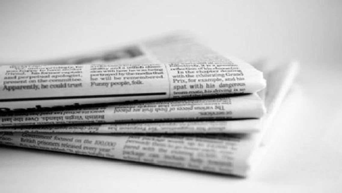 """الأمن البريطاني يعلن في \\""""جريدة\\"""" عن حاجته لجواسيس"""