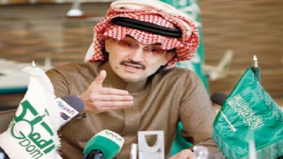 الامير الوليد بن طلال أكد تأيده لقرار رفع تكلفة العمالة غير السعودية