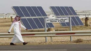 السعودية: نمضي قدماً في تنويع مصادر الطاقة بالشبكة الكهربائية الوطنية