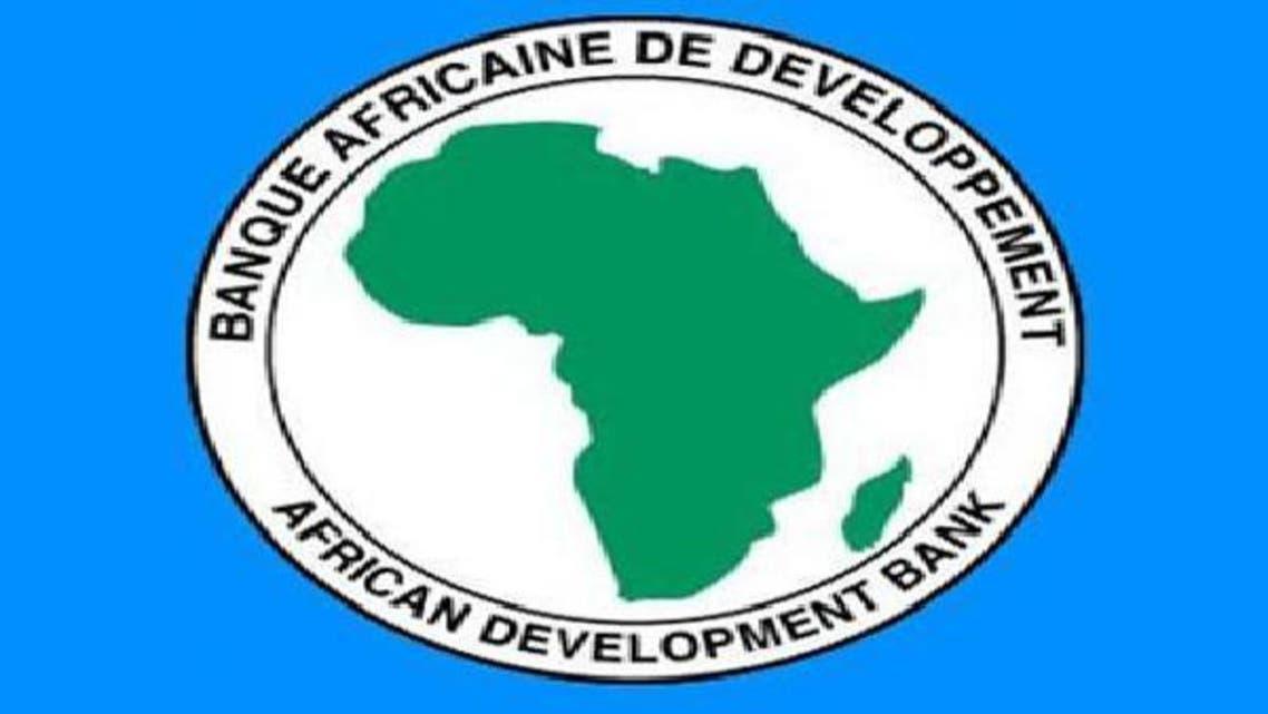 التنمية الإفريقي يقدم مليار دولار لدعم موازنة مصر