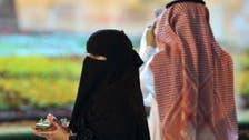 Countless Saudi women in limbo between marriage and divorce