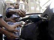 هذه قصة دعم الحكومة للسلع والوقود في مصر