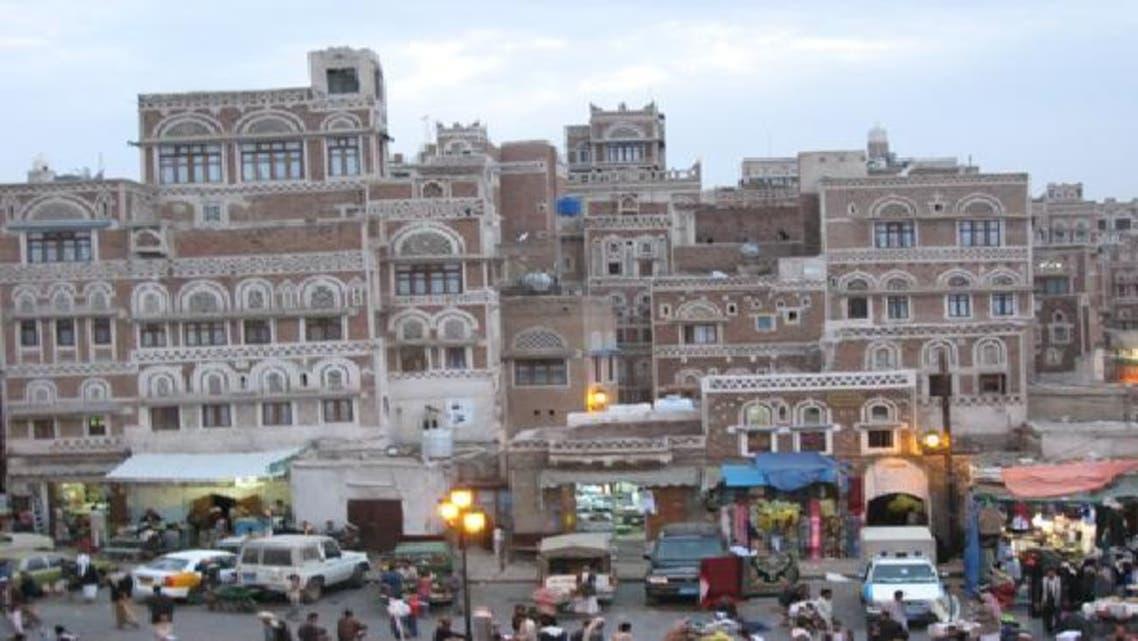 جانب من العاصمة اليمنية صنعاء