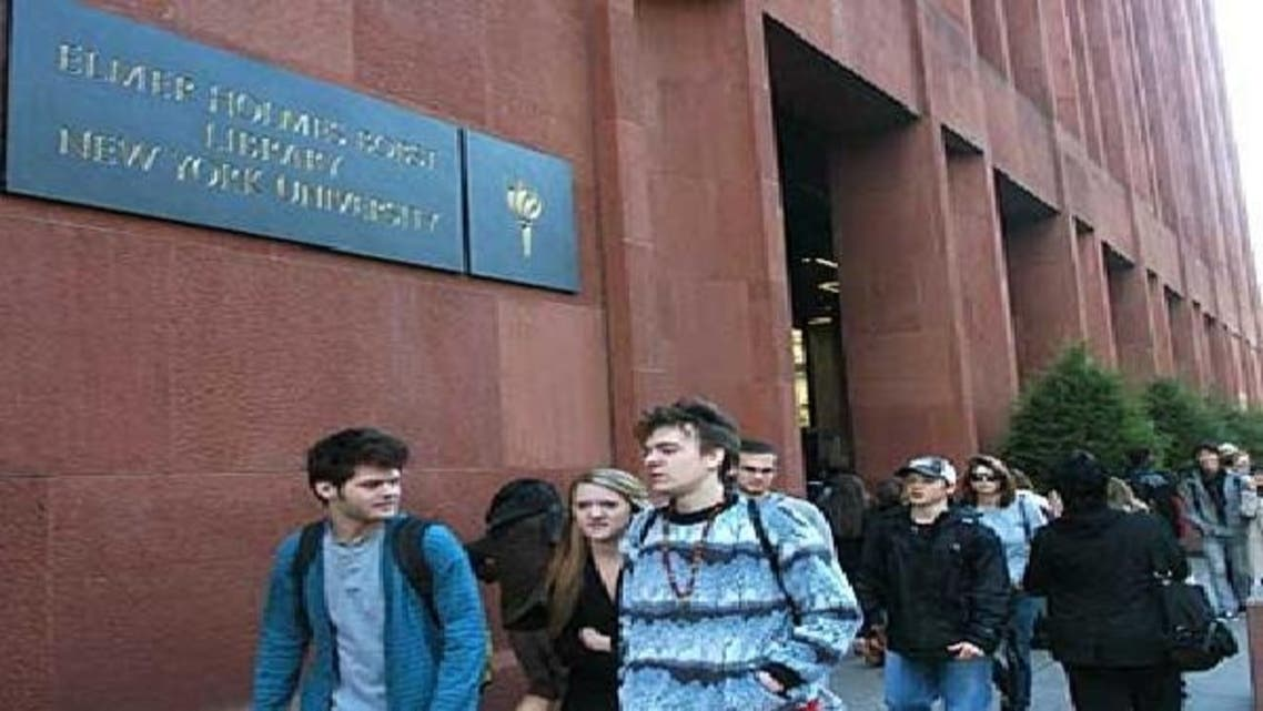 نیویارک یونیورسٹی کے طلبہ کا ایک گروپ