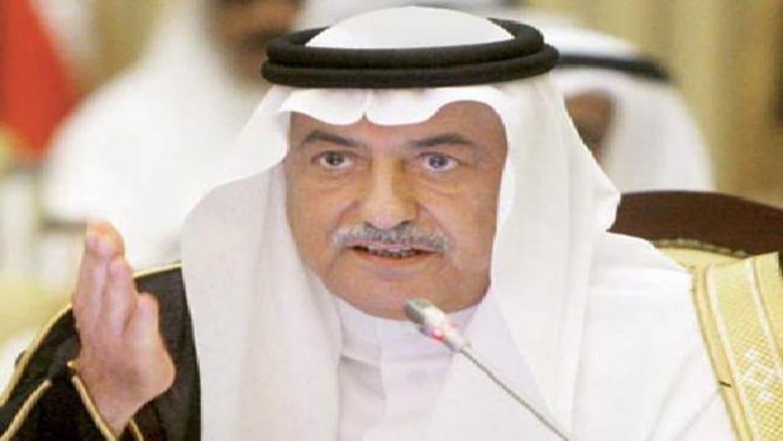 وزير المالية السعودي الدكتور إبراهيم بن عبدالعزيز العساف