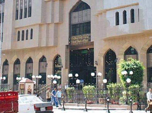 مصدر: مصر ردّت 500 مليون دولار وديعة قطرية في 2 ديسمبر