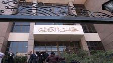 محكمة مصرية: الانضمام للإخوان جريمة مخلة بالشرف والسمعة