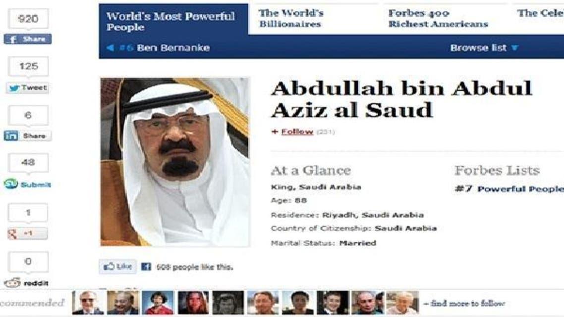شاہ عبداللہ عرب دنیا کی طاقتور ترین اور دنیا کی ساتویں مؤثر شخصیت