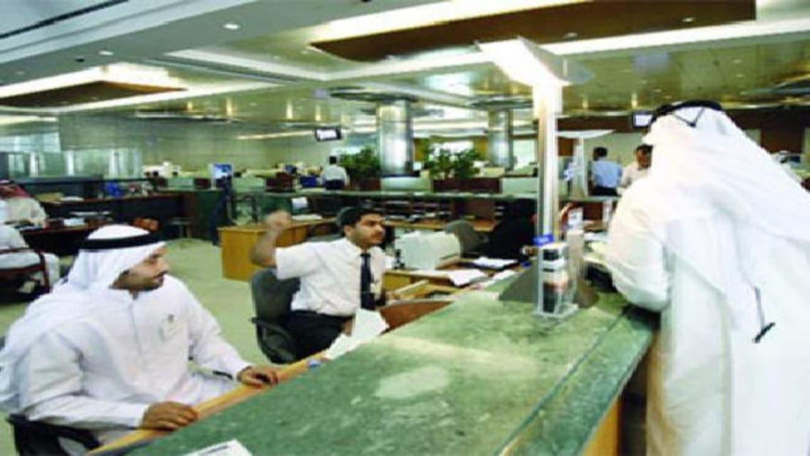 البنوك الإماراتية تتمتع بنسبة عالية من السيولة وكفاية رأس المال