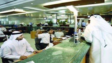 نمو استثمارات بنوك الإمارات بالسعودية ومصر إلى 101 مليار درهم