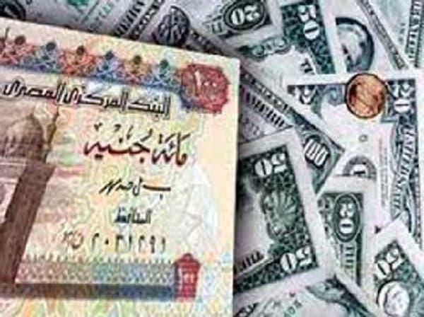 شكوك حول أسباب تعافي الجنيه المصري أمام الدولار