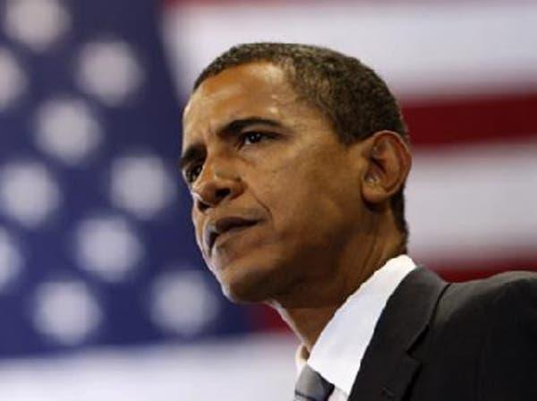 أوباما يجتمع مع ممثلي المنظمات العربية-الأمريكية