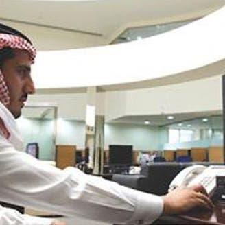 ما فوائد توجه المركزي السعودي لتأجيل مدفوعات الشركات؟