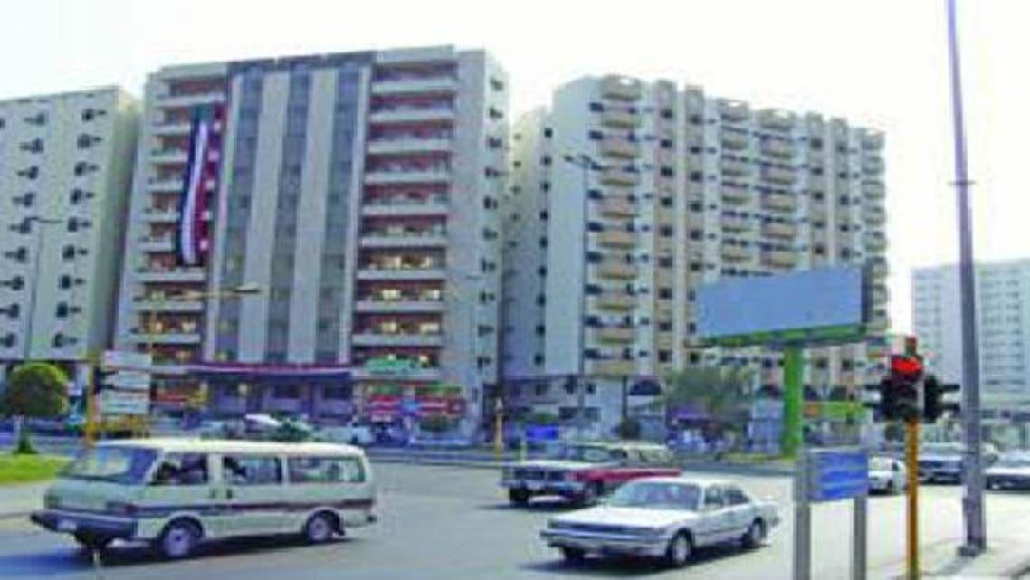عقارات سكنية في مكة المكرمة