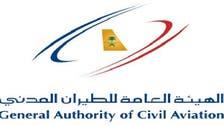 """كيف يستعد """"الطيران المدني"""" السعودي لخطط الخصخصة؟"""