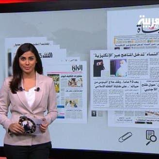 صور نساء في المناهج التعليمية السعودية لأول مرة