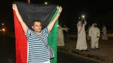 Kuwait opposition to boycott polls under amended law