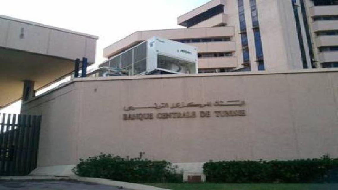 البنك المركزي التونسي يبقي سعر الفائدة بلا تغيير