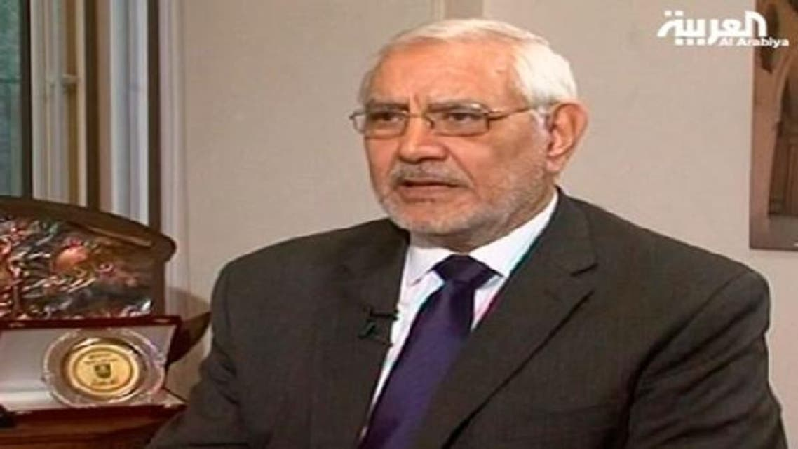 """Abdel-Moneim Abul-Fotouh said he did not join the National Salvation Front because """"the remnants of the former regime"""" were part of it. (Al Arabiya)"""