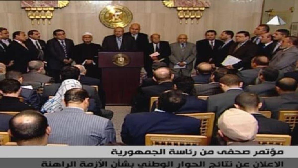 مصری صدر نے اختیارات میں اضافہ واپس لے لیا، ریفرینڈم برقرار