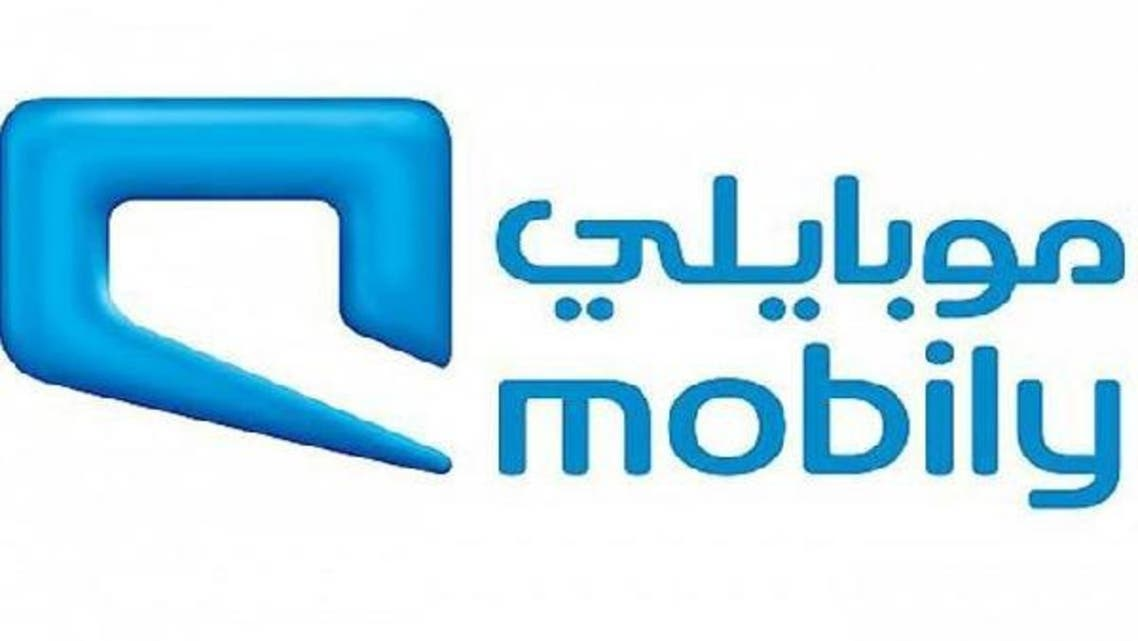 """Mobily had said last month the financial impact of the pre-paid SIM cards suspension would be """"insignificant.\\"""" (Logo courtesy Mobily)"""
