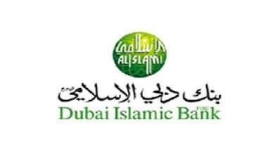 دبي الإسلامي يمول مشاريع صغيرة بـ15 مليون درهم