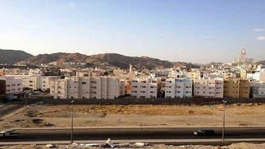 """""""الإسكان"""" السعودية تستقبل الطلبات للحصول على منزل"""