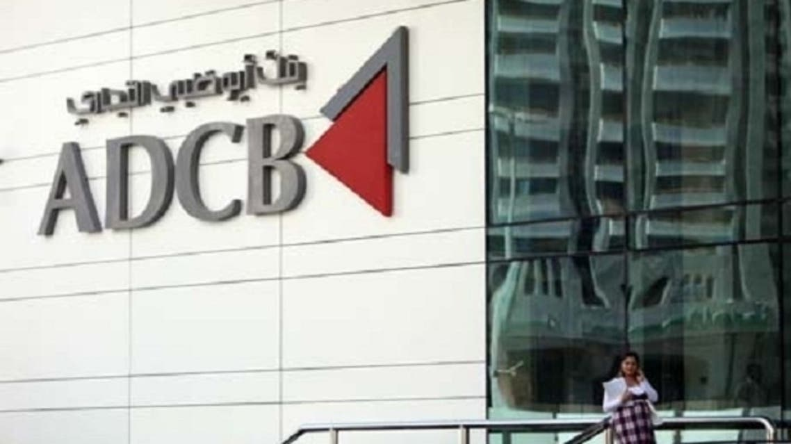 According to the bank statement, Abu Dhabi Commercial Bank is to issue a two-tranche bond that includes a portion to be used for boosting its capital ratios. (Photo courtesy: The National)