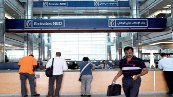 ستاندرد آند بورز: القطاع المصرفي الإماراتي سيحافظ على استقراره في 2020