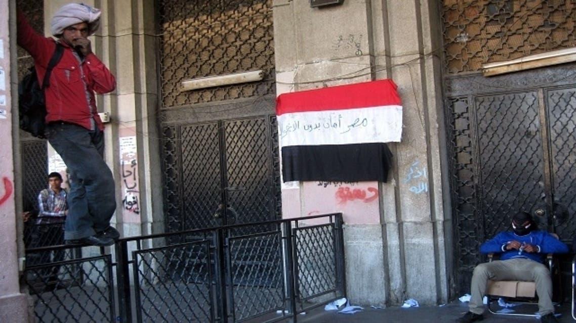 egypt civil demonstrations protests