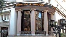 12 مليار جنيه حصيلة خسائر الأسهم المصرية في سبتمبر