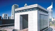 مركز دبي المالي العالمي يعلن تدشين بنك فلسطين