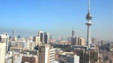 إيرادات العقارات الكويتية تتراجع 49% في يوليو