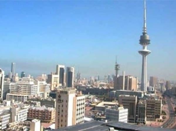 تراجع إيجارات المساكن بالكويت