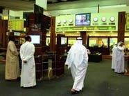 تسارع دعوات تحرير تملك الأجانب في الشركات الإماراتية المدرجة