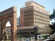 البنك المركزي اليمني يباشر صرف رواتب الموظفين