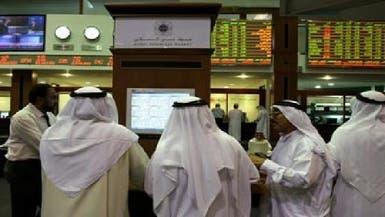 """أسواق الأسهم الخليجية تمتص """"صدمة"""" سوريا وتتجه للتماسك"""