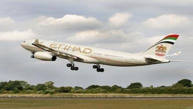 الاتحاد للطيران: توفير الجوال والإنترنت بكل الطائرات