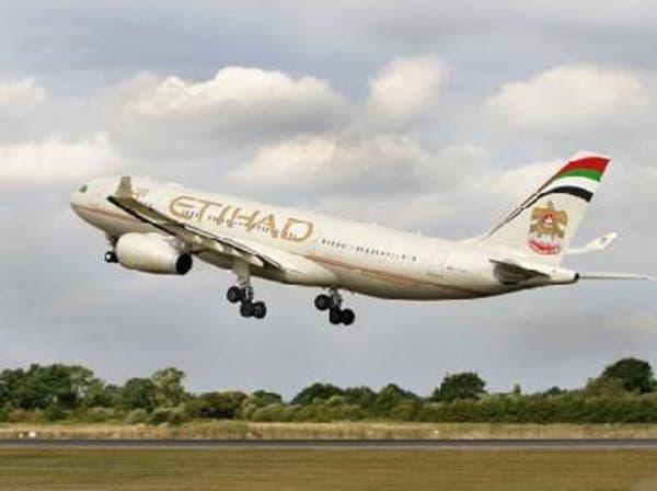 الاتحاد للطيران الإماراتية: تعيلق الرحلات إلى القاهرة
