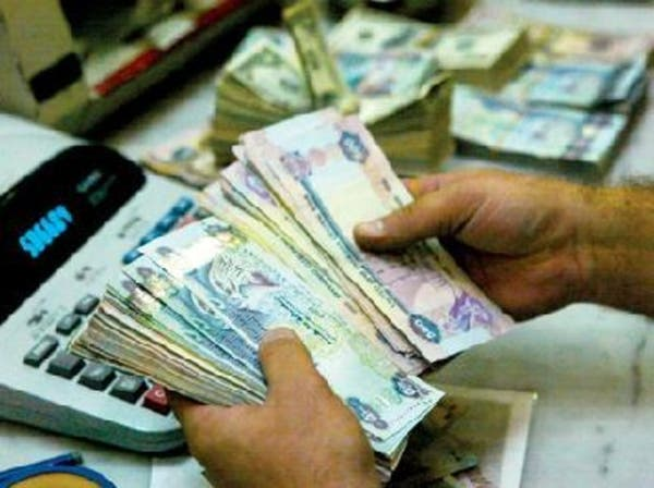 138 مليار درهم استثمار بنوك الإمارات بأوراق أجنبية