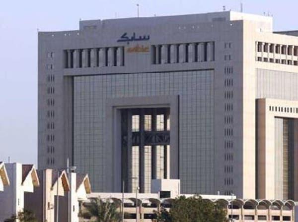 """""""سابك"""" السعودية توقع اتفاقية مشروع بـ595 مليون دولار"""