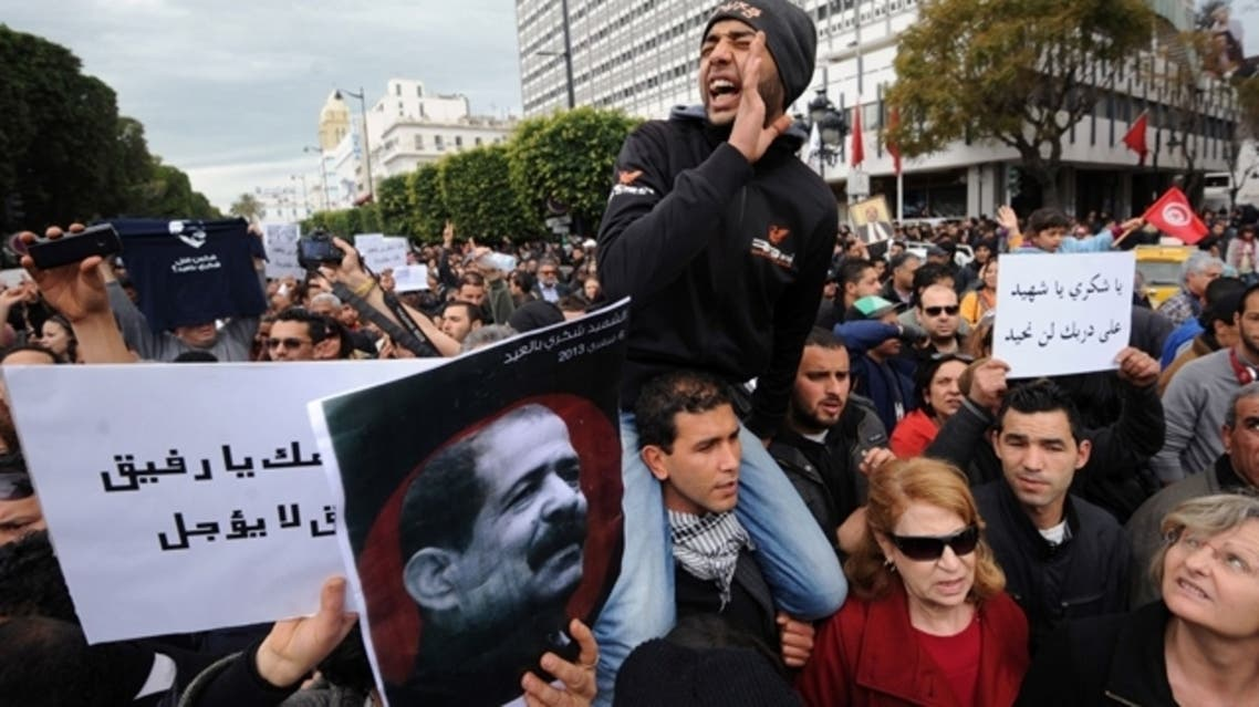Tunisian protesters hold placards shouting slogans during a demonstration on February 23, 2013 on the Habib Bourguiba Avenue in Tunis. (AFP)